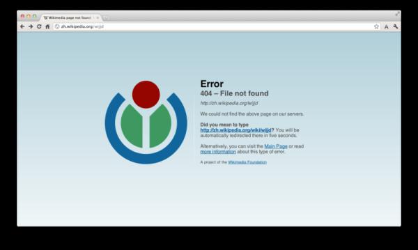 800px-404_Not_Found